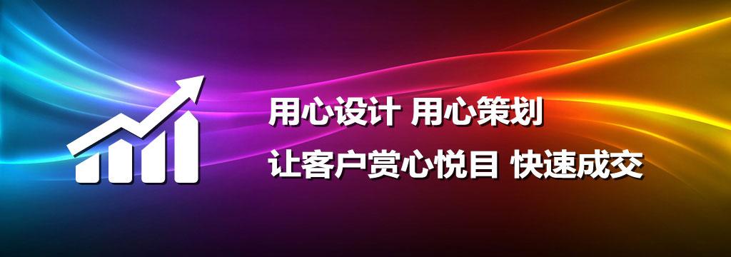 优质泸州seo优化网络推广服务商